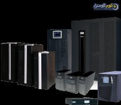 چند نمونه دستگاه یو پی اس